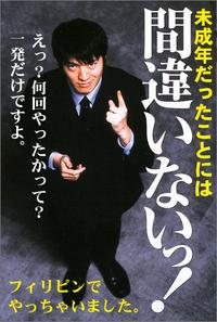 Nagai03_2